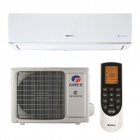Aparat de aer conditionat Gree Bora A5 GWH24AAD-K3DNA5A Inverter 24000 BTU