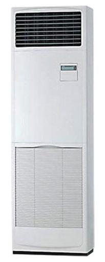 Aer conditionat tip coloana Mitsubishi Electric Power Inverter PSA-RP100KA-PUHZ-ZRP100YKA 35000 BTU