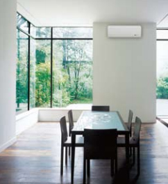 Design aer conditionat tip split Mitsubishi Electric Power Inverter