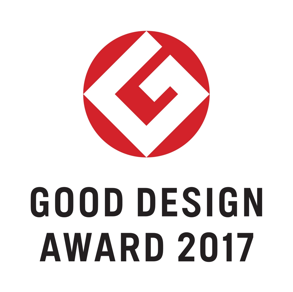 Good Award Design 2017