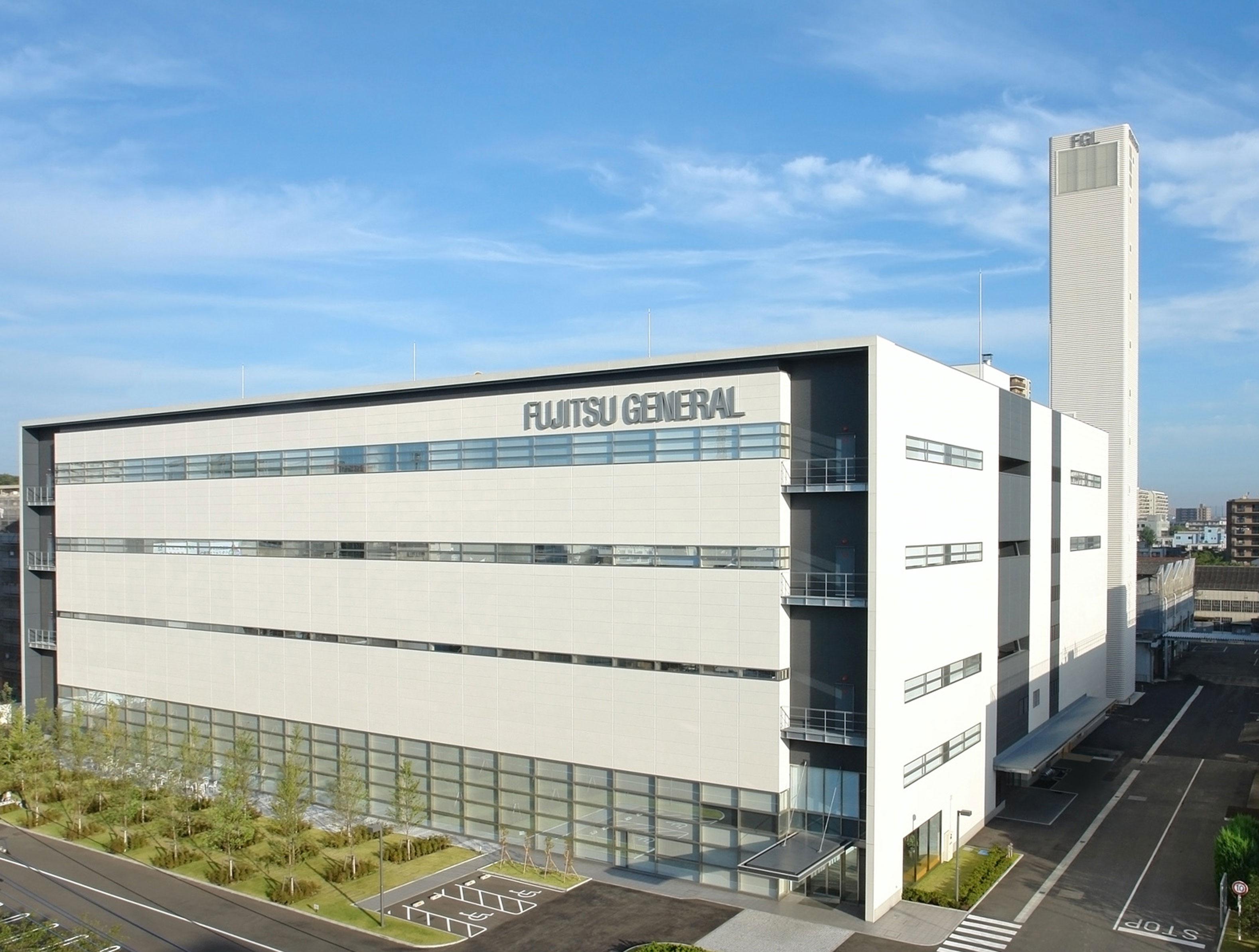 Fujitsu Producator Sisteme Climatizare