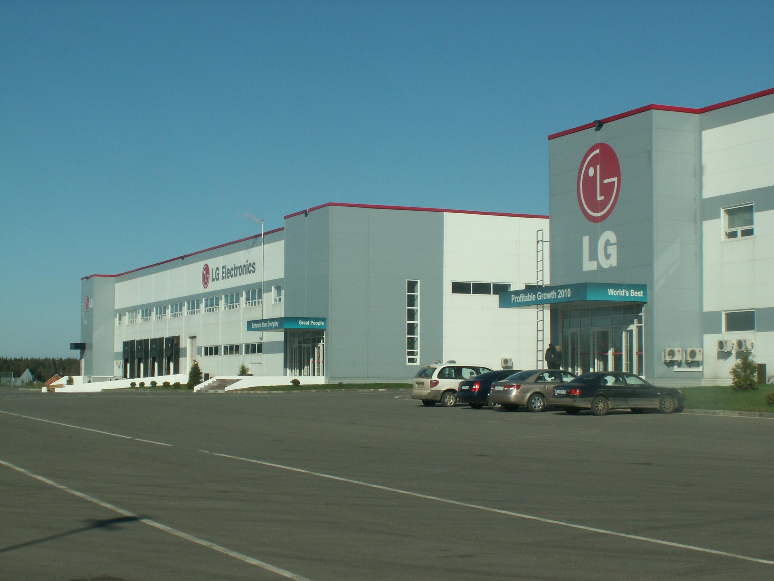 LG Producator Sisteme Climatizare